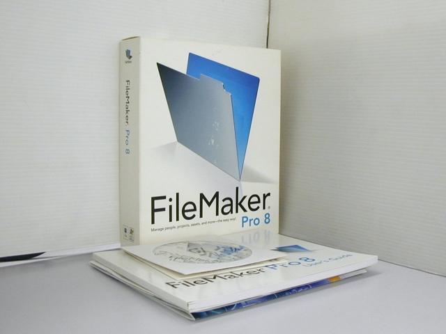 FileMaker Pro 8 英語版