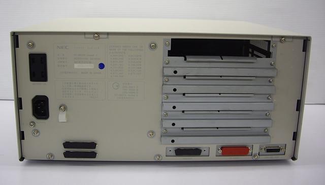 98FC販売 FC-9821X model1 NEC