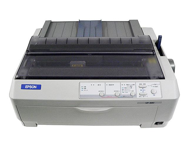 98プリンタ販売 VP-880 EPSON