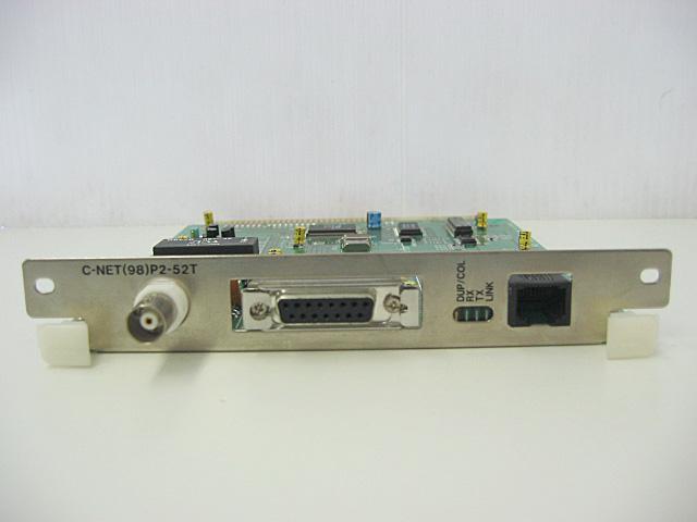 C-NET(98)P2-52T