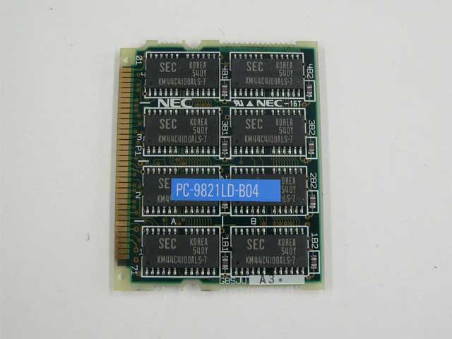 98パーツ販売 PC-9821LD-B04 NEC