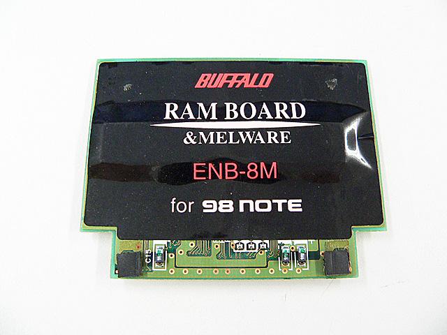 98パーツ販売 ENB-8M BUFFALO