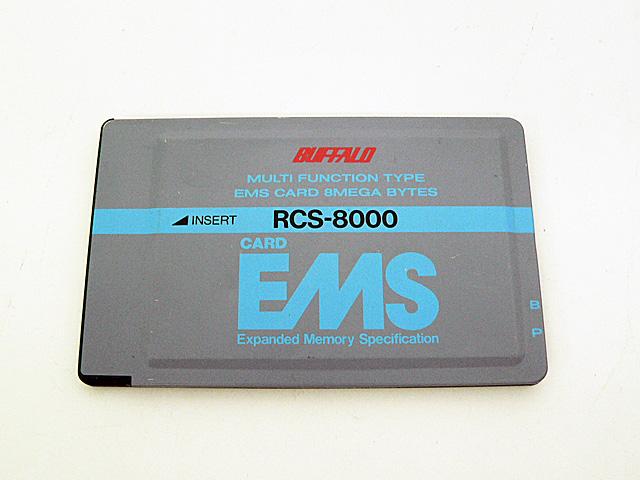 98パーツ販売 RCS-8000 BUFFALO