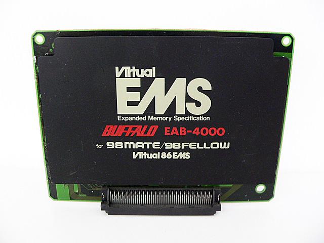 98パーツ販売 EAB-4000 BUFFALO