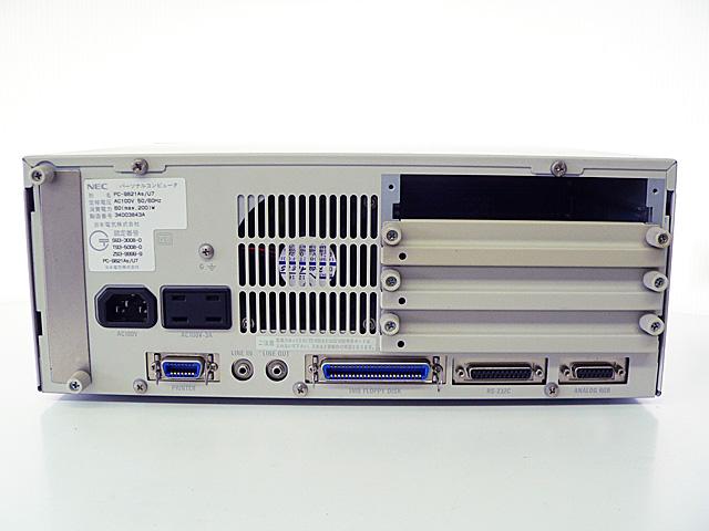 98デスクトップ販売 PC-9821As/U7 NEC