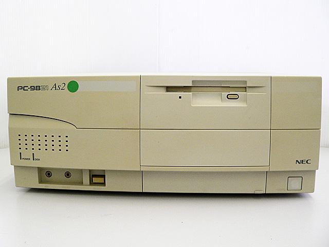 98デスクトップ販売 PC-9821As2/U7W NEC