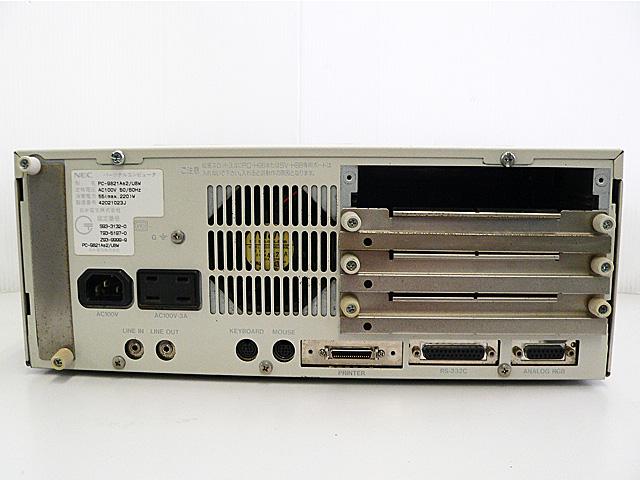 98デスクトップ販売 PC-9821As2/U8W NEC