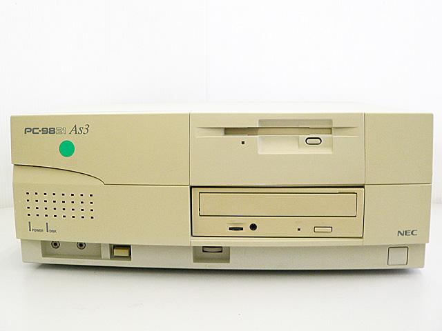 98デスクトップ販売 PC-9821As3/C8W NEC