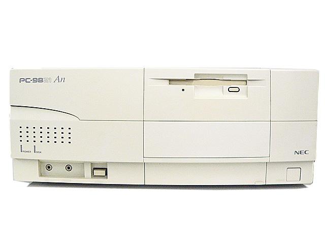 98デスクトップ販売 PC-9821An/U8W NEC