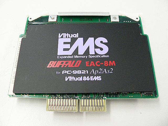 98パーツ販売 EAC-8M BUFFALO