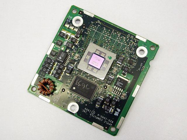 PowerPC G4 400MHz