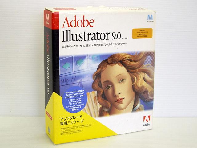 Illustrator 9.0 Macintosh版 アップグレード版