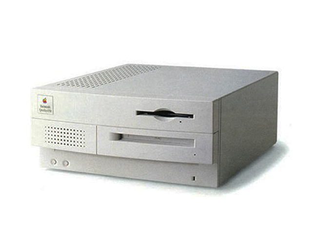Macintosh Quadra 650