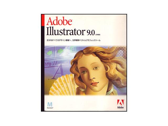 Illustrator 9.0 Macintosh版