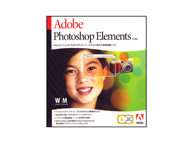 Photoshop Elements 1.0