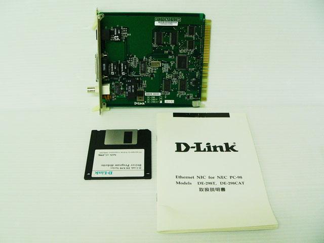 98ボード類販売 DE-298CAT D-Link