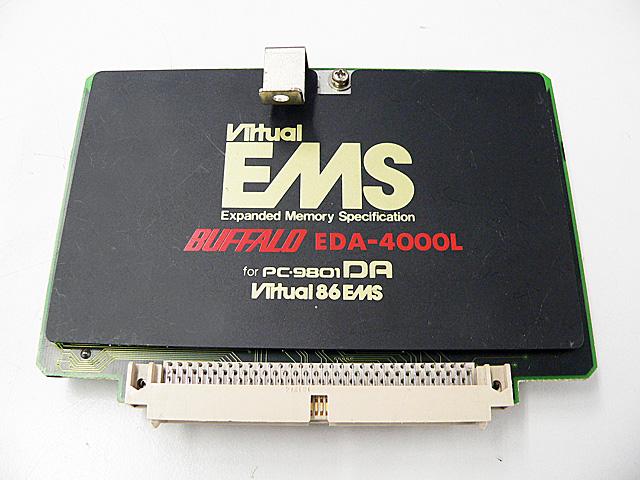 98パーツ販売 EDA-4000 BUFFALO