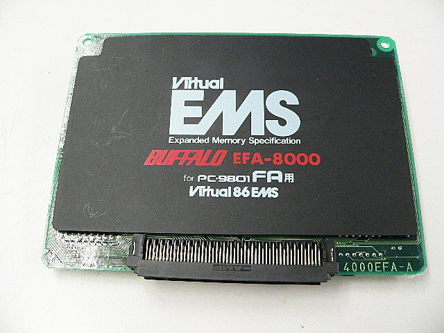 98パーツ販売 EFA-8000 BUFFALO