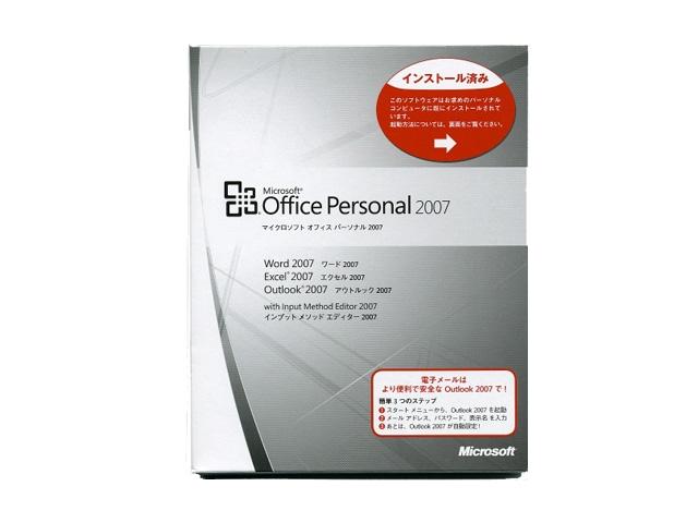 ソフトウェア販売 Office Personal 2007/OEM Microsoft