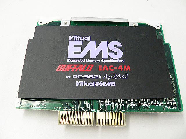 98パーツ販売 EAC-4M BUFFALO