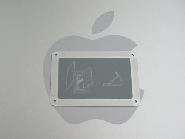 PowerBook G4 Al 15インチ用 メモリカバー