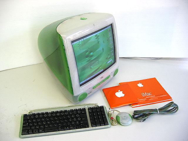 iMac G3 ライム