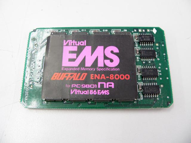 98パーツ販売 ENA-8000 BUFFALO