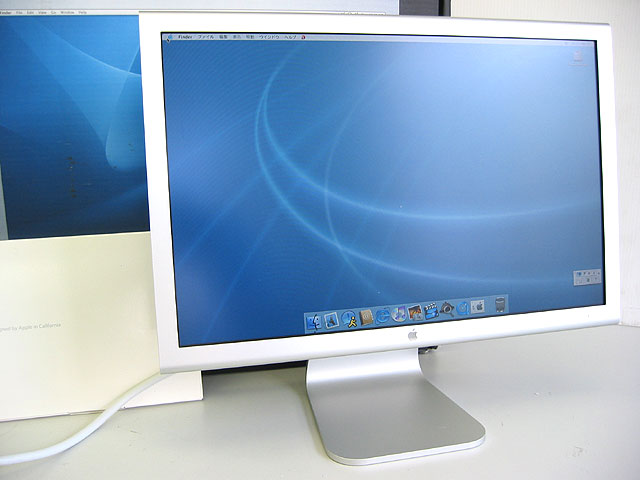Cinema Display 20 シルバー