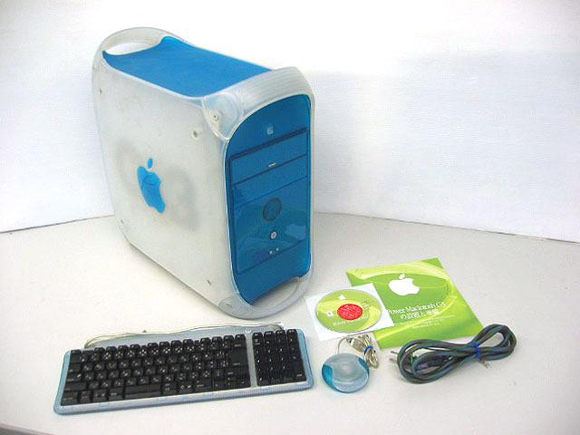 PowerMac G3 B&W 350MHz