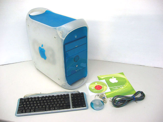 PowerMac G3 B&W 400MHz
