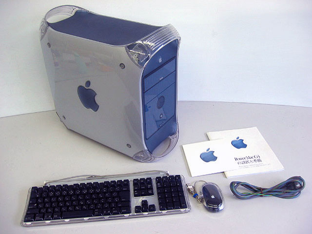 PowerMac G4 Digital Audio 466MHz