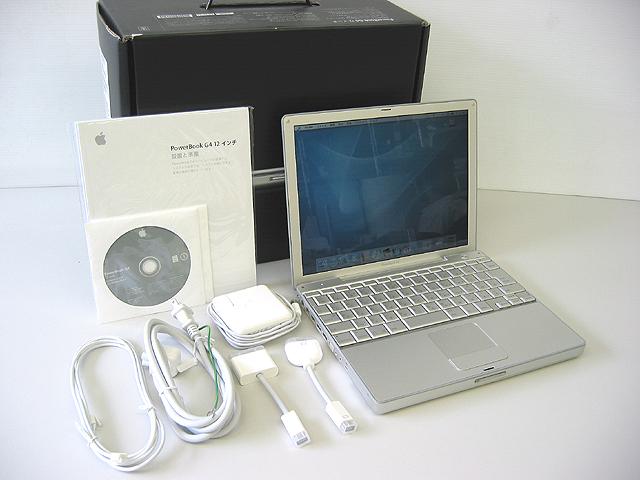 PowerBook G4 Aluminium 867MHz 12.1インチ