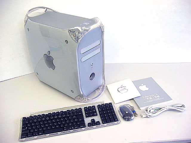 PowerMac G4 Quicksilver 733MHz