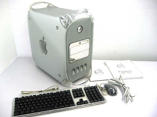 PowerMac G4 MDD 1GHz Dual