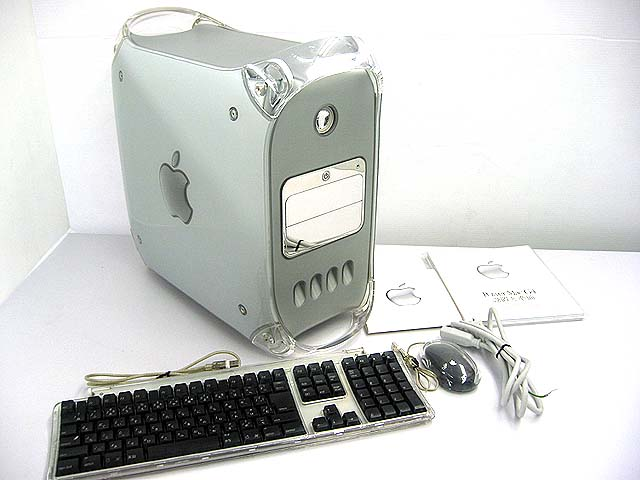 PowerMac G4 MDD 1.25GHz