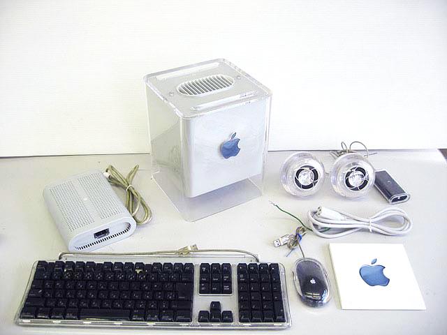 PowerMac G4 Cube 450MHz