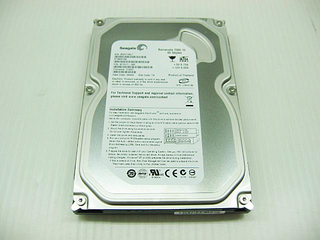 PC-98デスク用  内蔵HDD 240MB