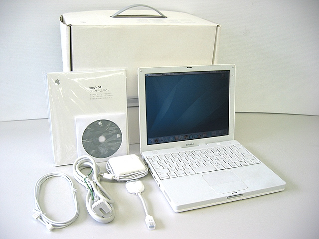 iBook G4 800MHz 12.1インチ