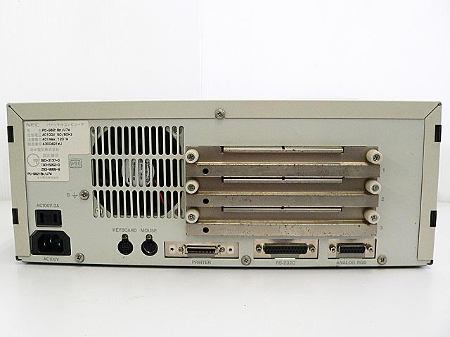 98デスクトップ販売 PC-9821Bp/U7W NEC