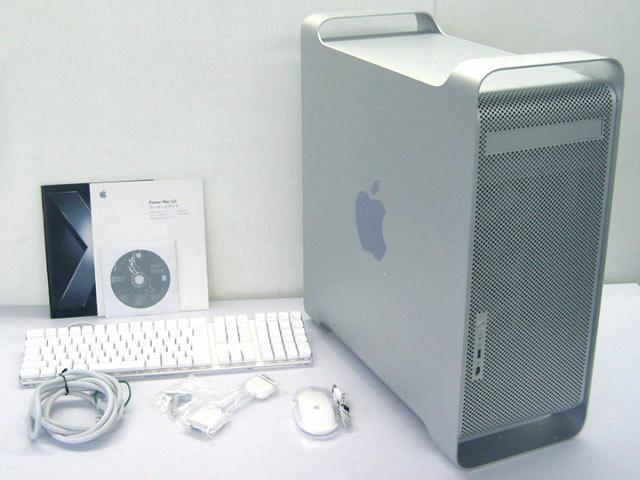 PowerMac G5 2.7GHz Dual