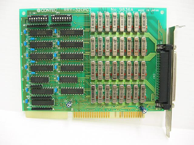 制御ボード販売 RRY-32(PC) CONTEC