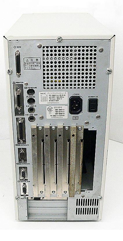 98デスクトップ販売 PC-9821Xt16/R16 NEC