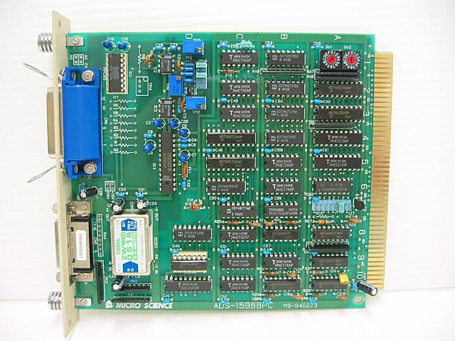 98ボード類販売 ADS-1598BPC MICRO SCIENCE