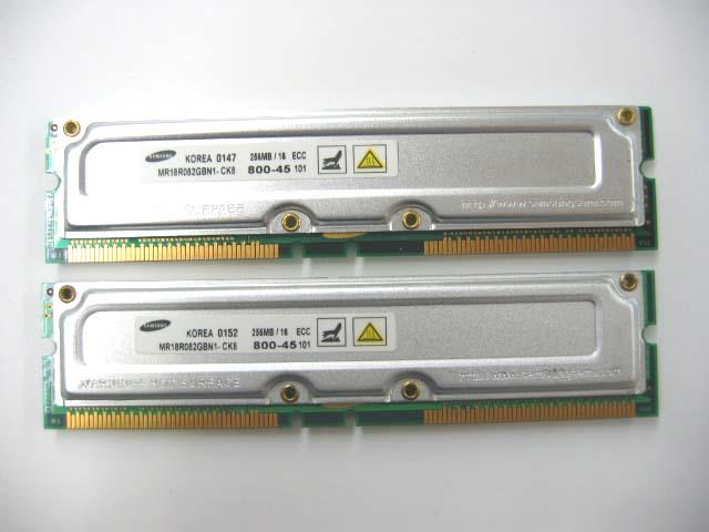 PC800-45 256MB(ECC)×2
