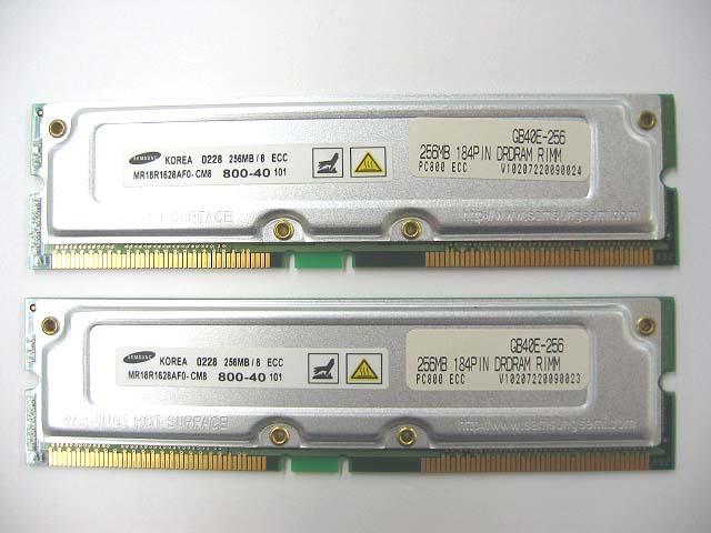 PC800-40 256MB(ECC)×2