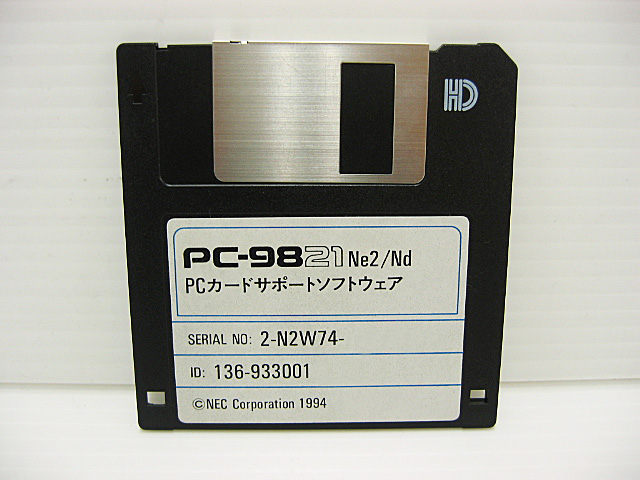 98ソフトウェア販売 PCカードサポートソフトウェア(Ne2/Nd) NEC
