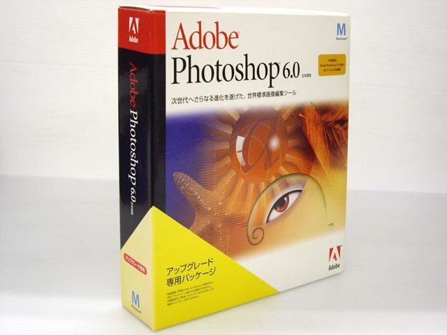 Photoshop 6.0 Macintosh版 アップグレード版