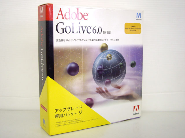 GoLive 6.0 アップグレード版 Mac