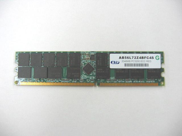 PC-3200R/DDR-400/2GB