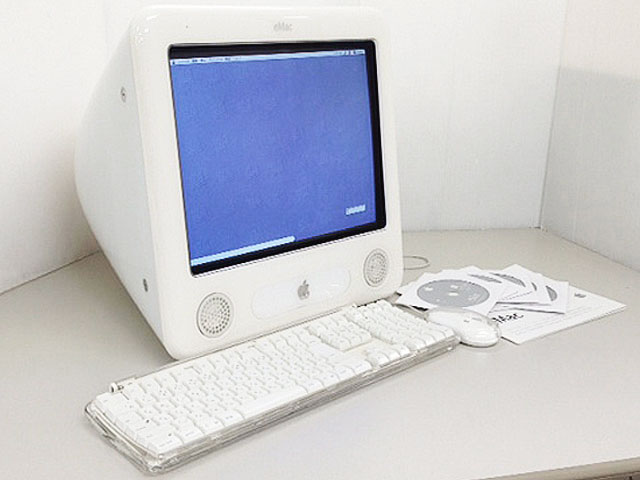 eMac 700MHz